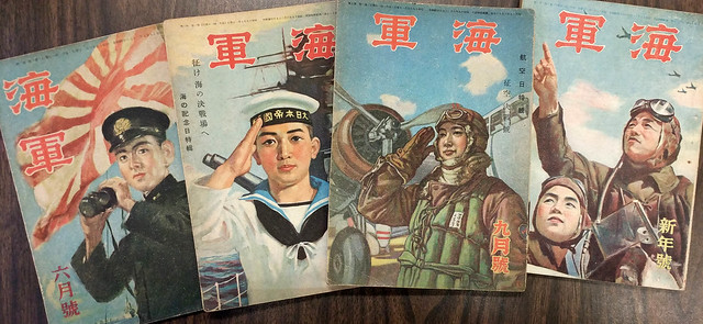 Covers of Kaigun magazine