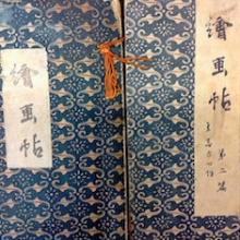 Japanese rare books