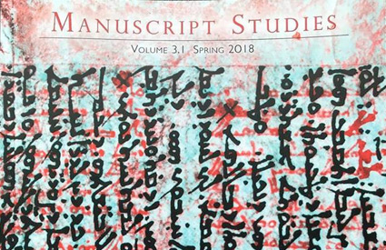 Cover image: The Spring 2018 Special Issue of Manuscript Studies