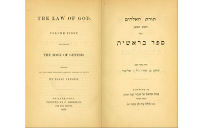 Title pages in English and in Hebrew