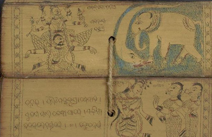 Palm leaf manuscript from the Libraries' Indic collection