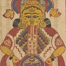 Image of the Cosmic Man, from a copy of the Saṅghayaṇasūtra of Śrīcandrasūri (12th cent). University of Pennsylvania, Ms. Indic 9, fol. 44r.