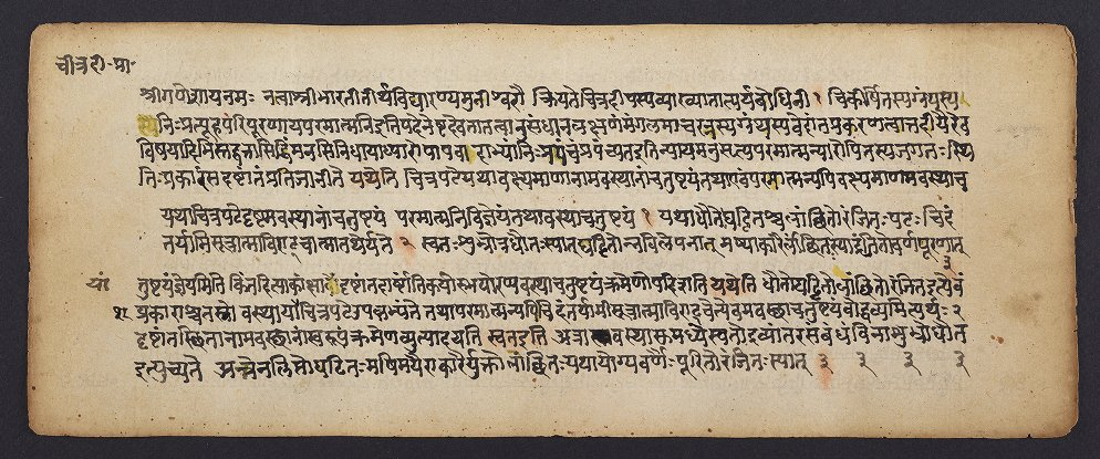 Manuscript is used for contemplation and study and is a treatise on Hindu philosophy whose title is translated as Light on painting; compares the creation of the universe with that of a painting, written from the perspective of the Advaita (non-dualism) Vedānta school of philosophy