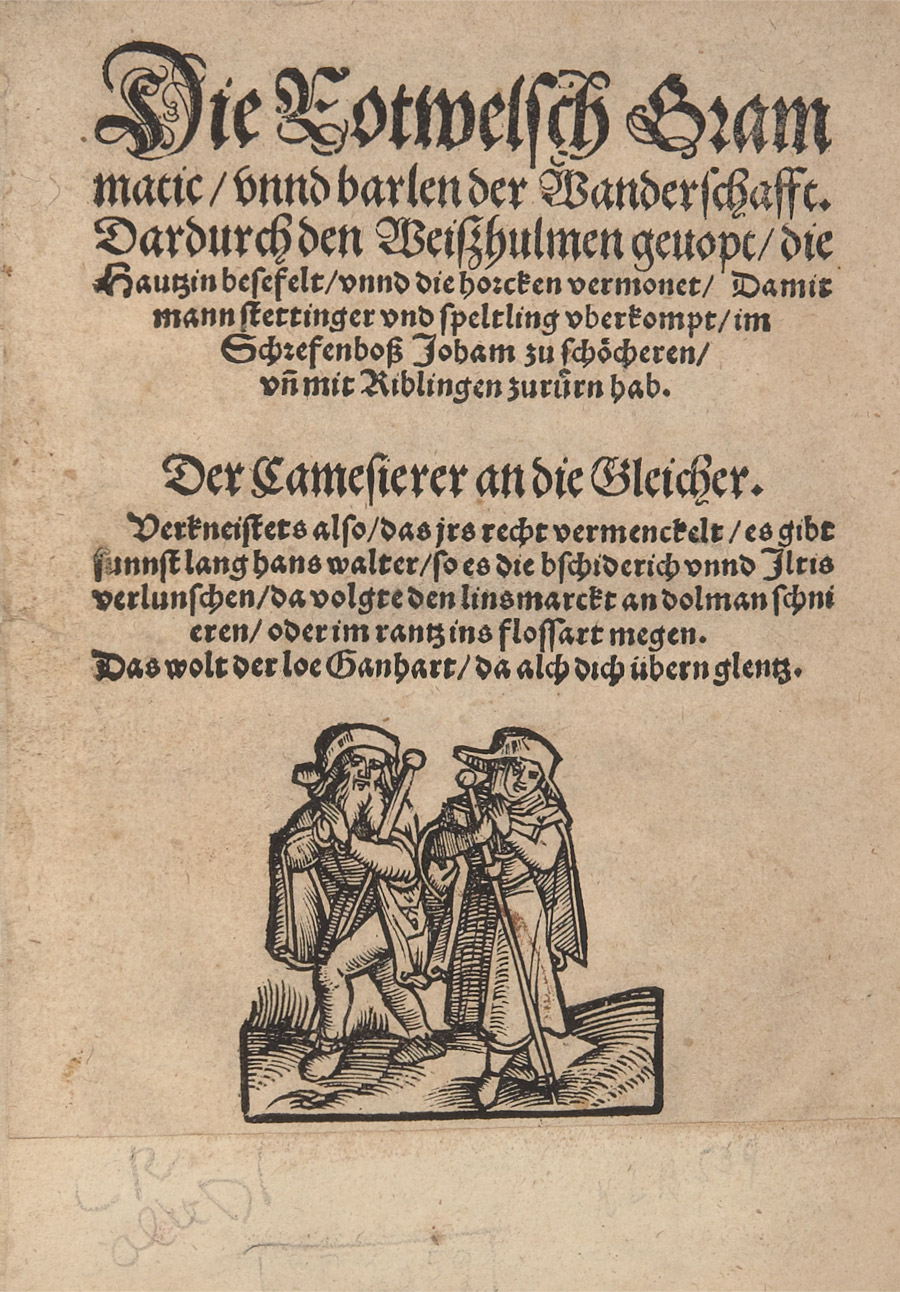 Title page of the 1540 printing