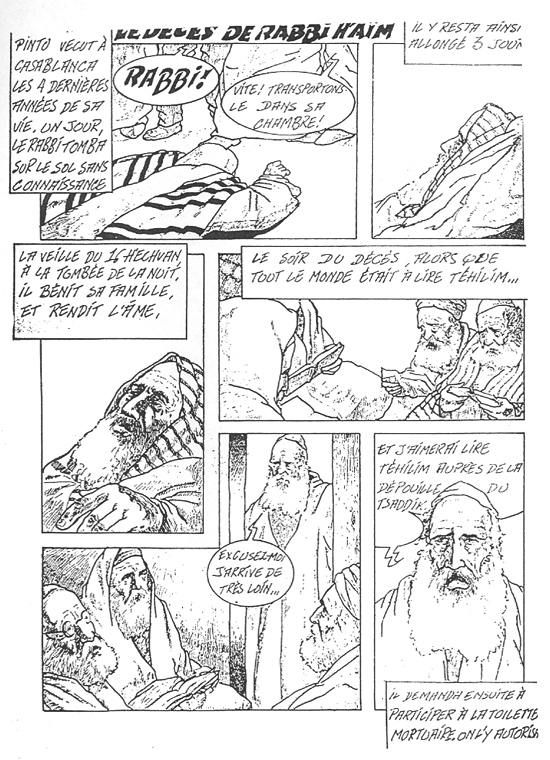 Comic book recounting of the passing of Rabbi Haim Pinto
