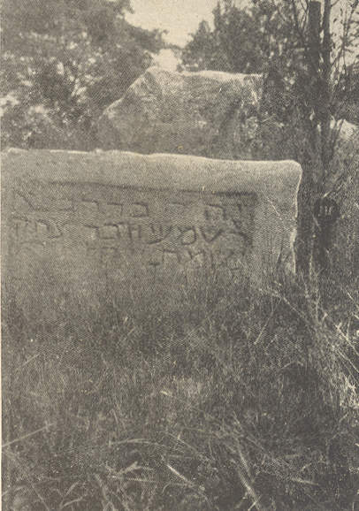 Black and white photograph of poet R. Shim'on ben Yitzhak's tombstone