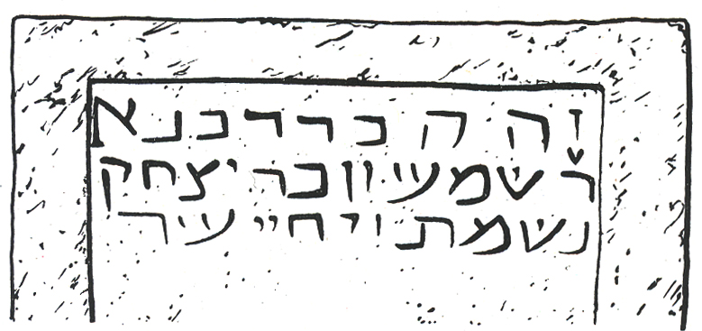 Sketch of tombstone inscription