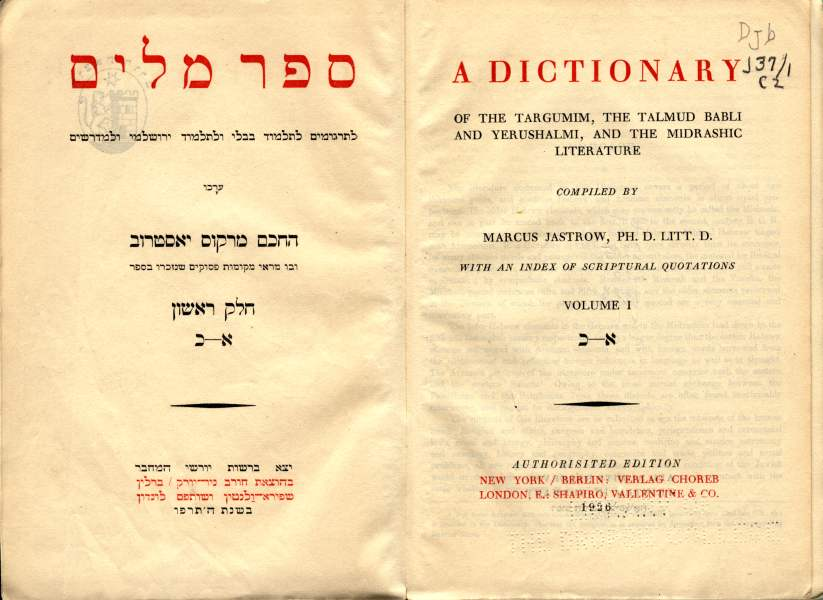 A Dictionary of the Targumim, the Talmud Babli and Yerushalmi and the Midrashic Literature