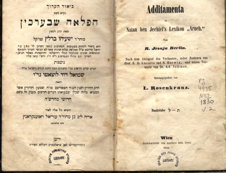 "Berlin. Hafla'ah sheba-'arakhin. Vol. 2, published in Vienna.  Added titlepage, ""Additamenta zu Natan ben Jechiel's Lexikon"""
