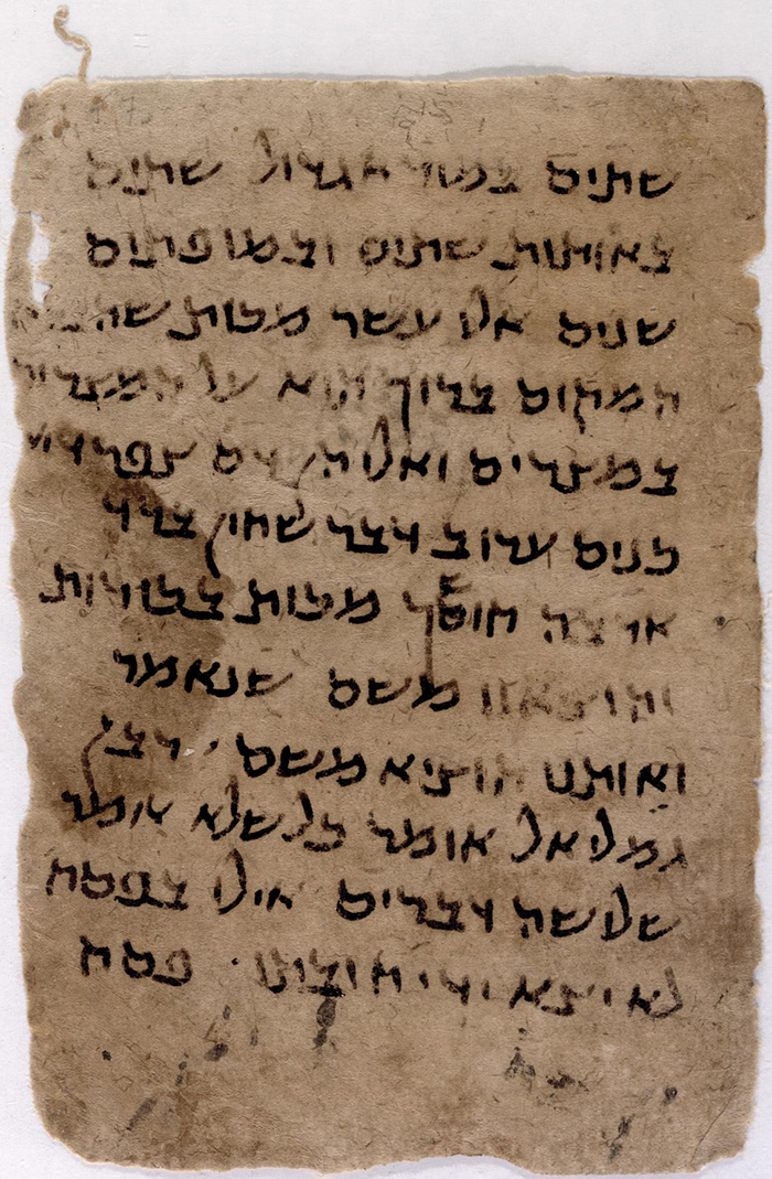 Leaf from Halper 211
