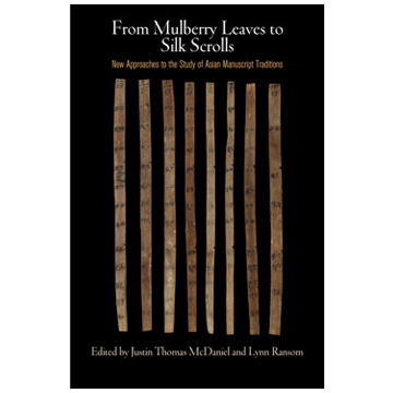 Cover of From Mulberry Leaves to Silk Scrolls featuring photos of mulberry leaves from a manuscript.