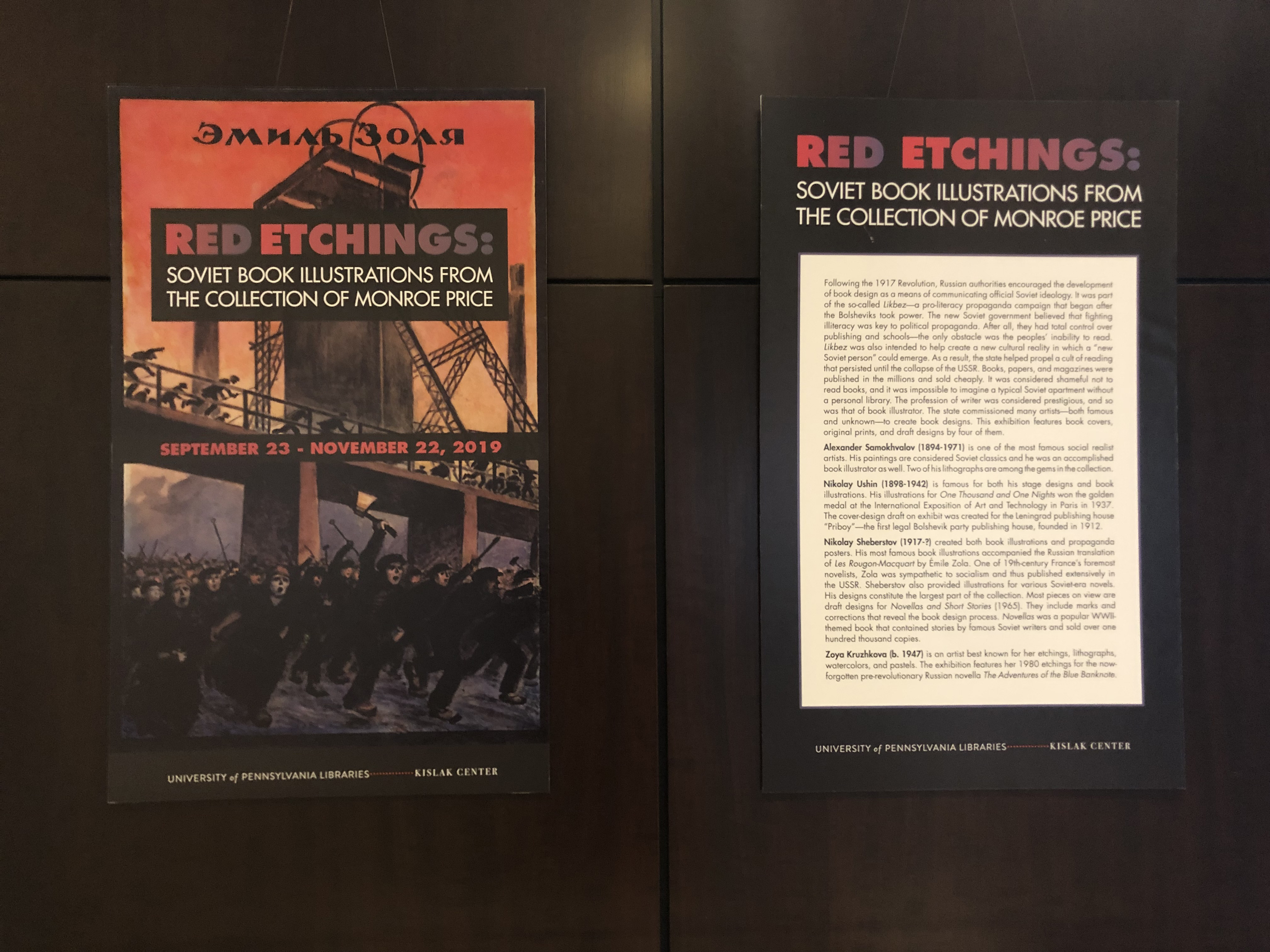 Red Etchings poster and introduction