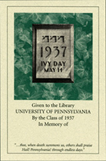 Class of 1937 Fund Bookplate