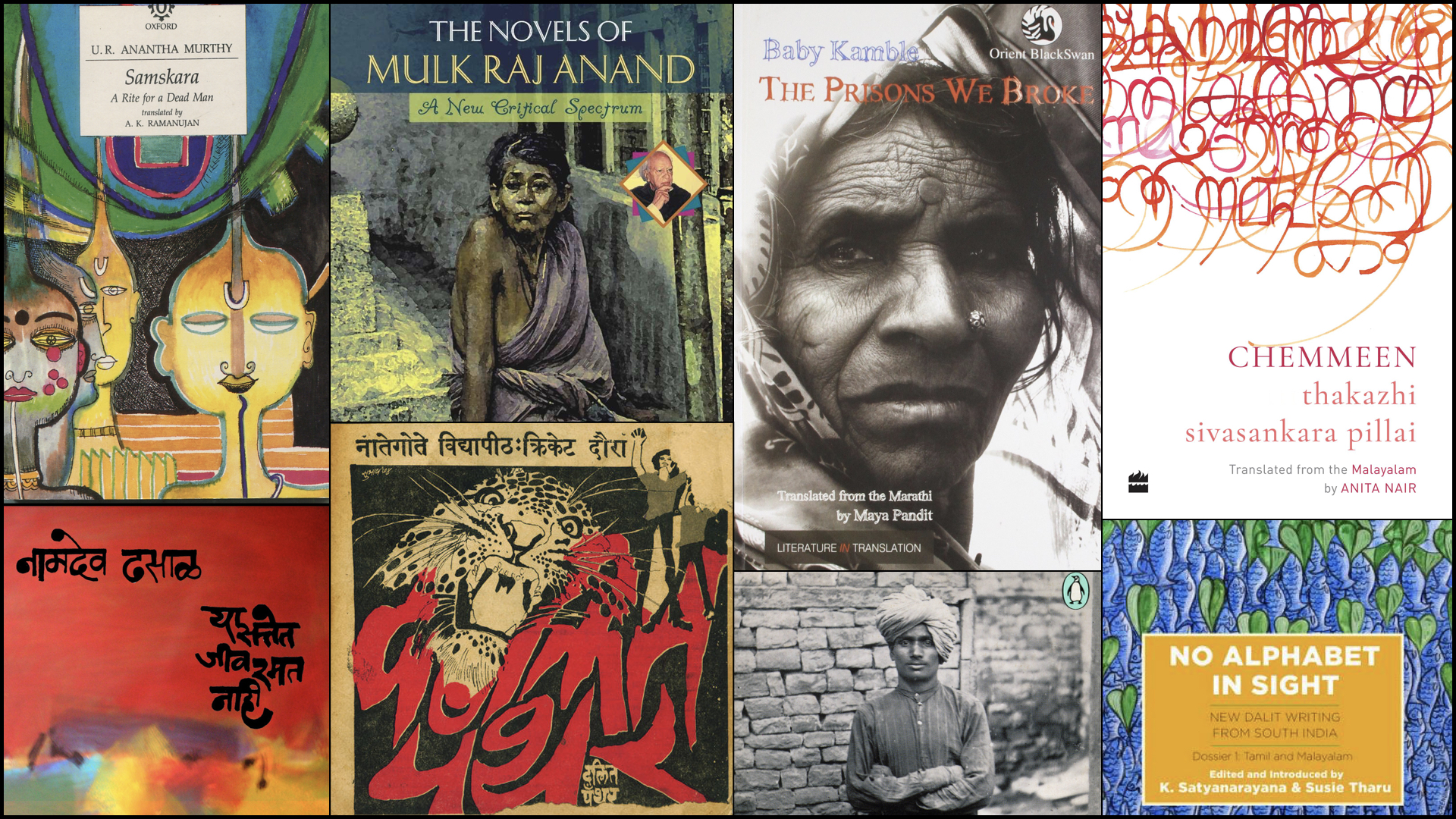 Collage of covers of Dalit books