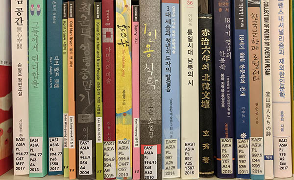 Korean fiction