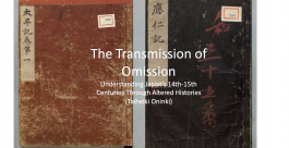Title image with images of the Taiheiki and Oninki Manuscripts