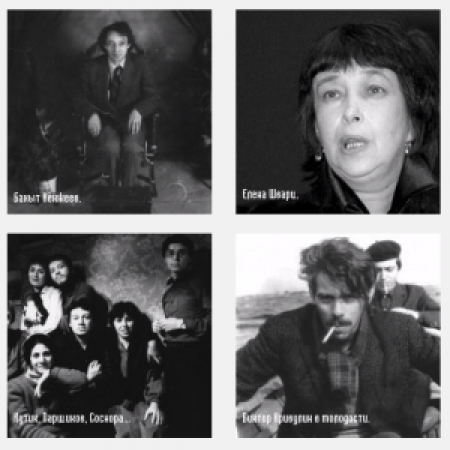 Black and white photographs of literary authors