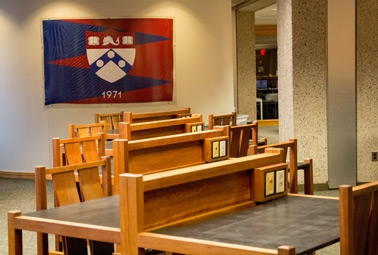 Class of 1971 Lounge