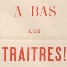 Composite image of type from broadside Dreyfus est innocent (France, 1898), Lorraine Beitler Collection of the Dreyfus Affair, Kislak Center