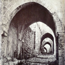 Tancrede Dumas, Arched Street in Jerusalem (photograph, 1870), Lenkin Family Collection of Photographs, Penn Libraries