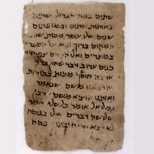 Halper 211 Haggadah for Passover, probably belonging to a Palestinian rite, 10th century-11th century? fol. 7r